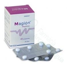 MAGION 450 MG COMPRIMIDOS MASTICABLES , 40 COMPRIMIDOS